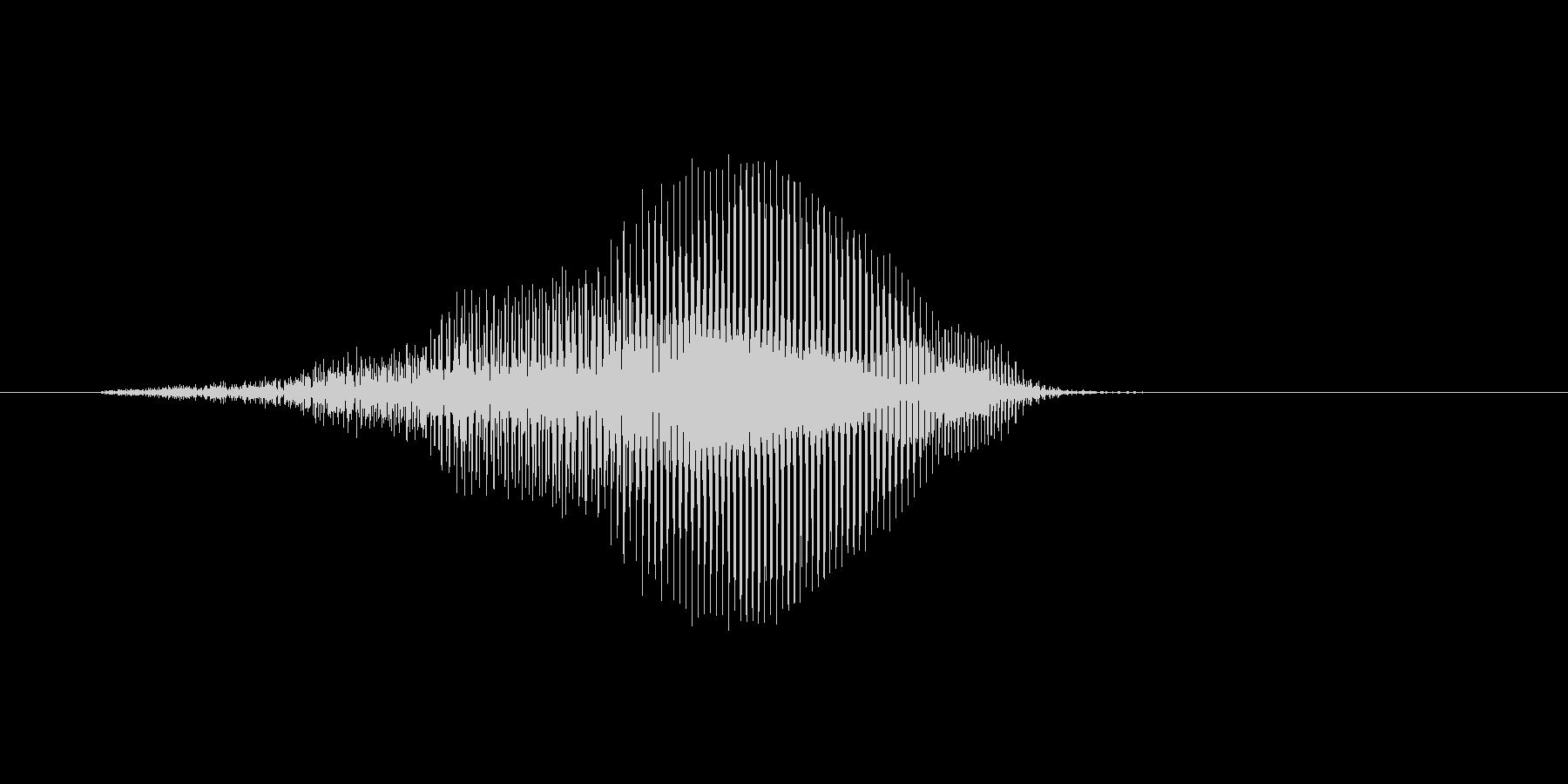 はっ!(Type-B)の未再生の波形