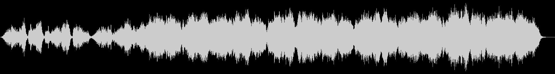 神秘的な雅楽「越天楽」弦楽編曲の未再生の波形