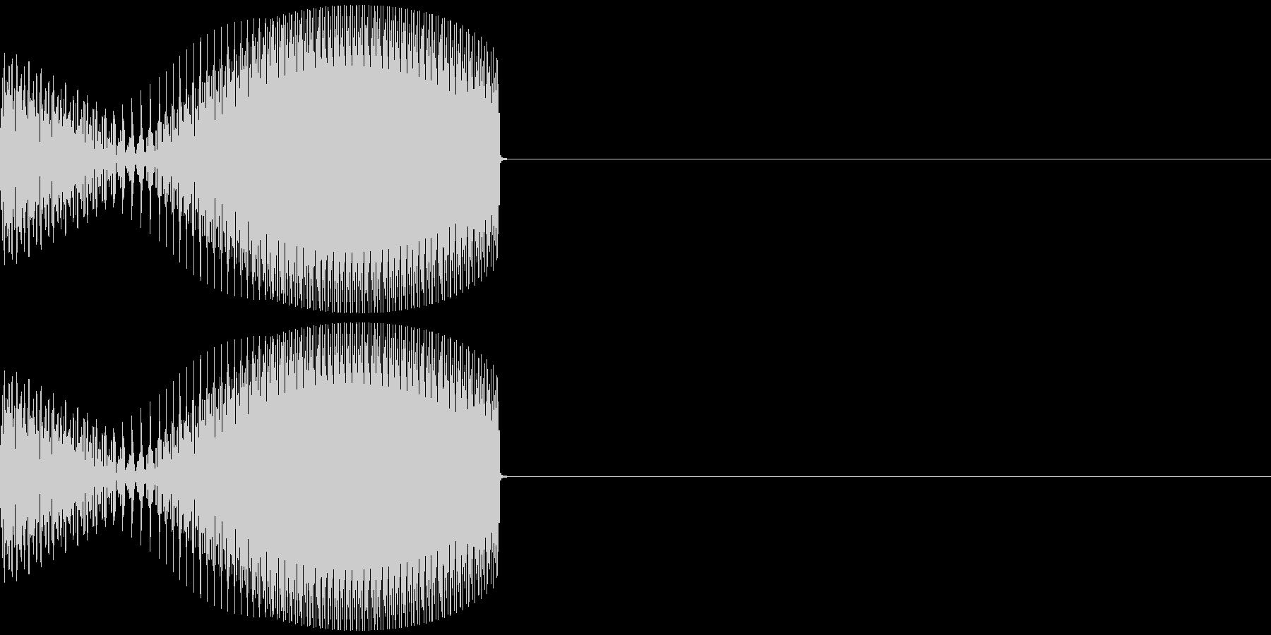 ピポパポーの未再生の波形