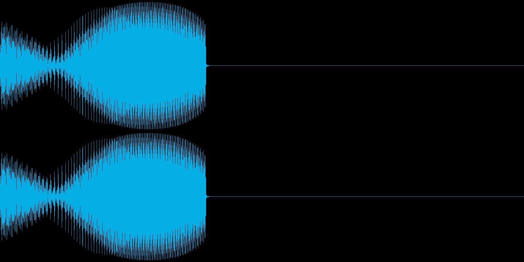 ピポパポーの再生済みの波形
