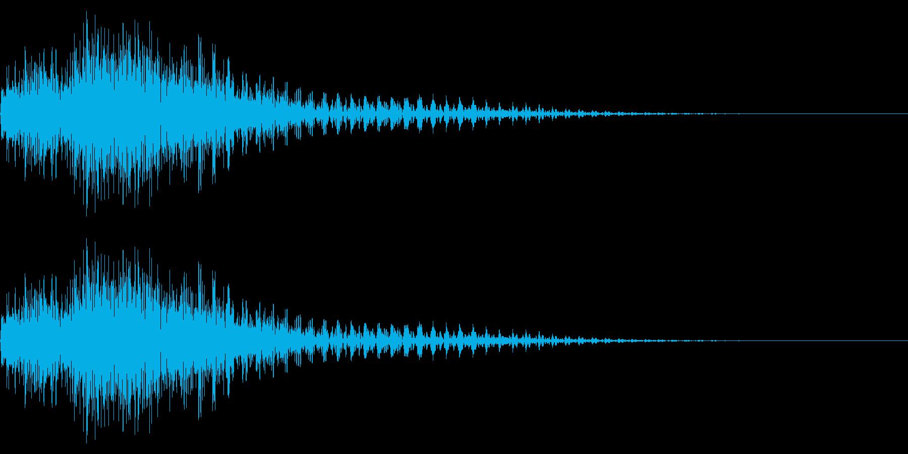 衝撃音(ギャン/ギュワン)の再生済みの波形