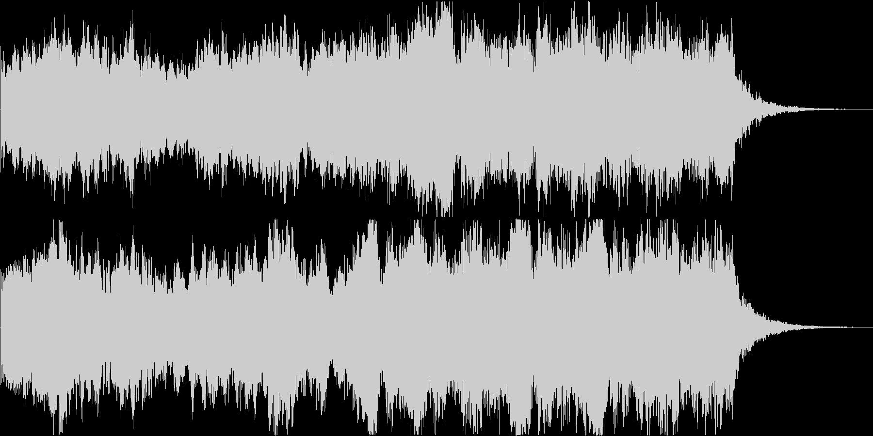 オーケストラ 豪華な雰囲気 短い完結の未再生の波形