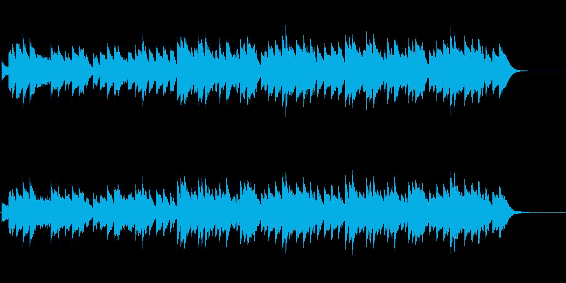 有名な「もみの木」を可愛いオルゴール風にの再生済みの波形