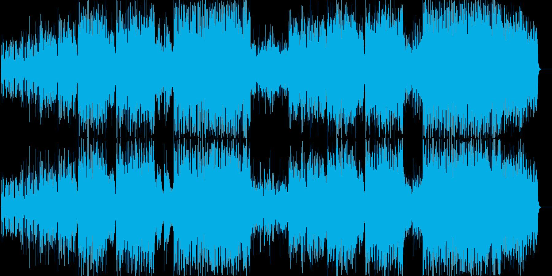 アダルトでシック、インターナショナルな曲の再生済みの波形