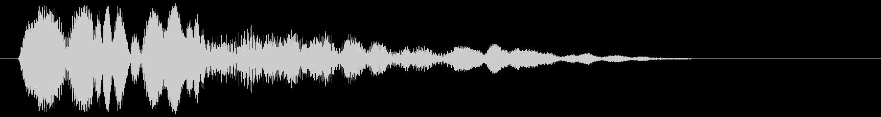 プェ〜ン(ビーム音)の未再生の波形