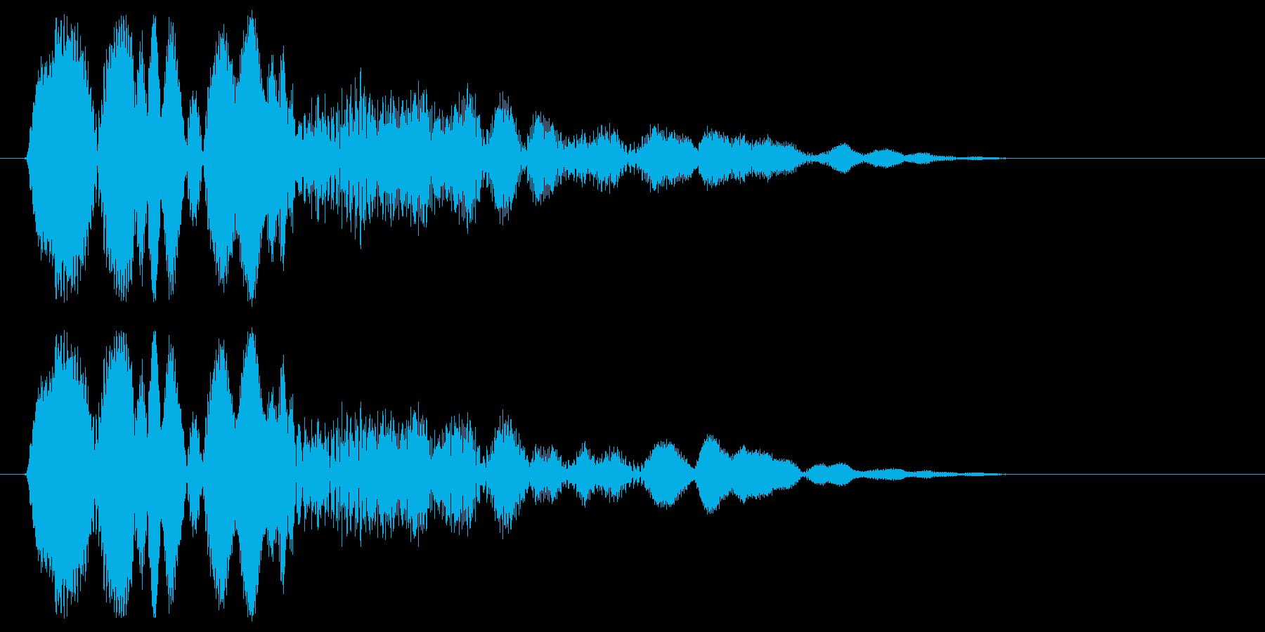プェ〜ン(ビーム音)の再生済みの波形
