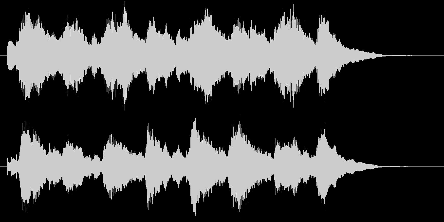 誕生日の未再生の波形