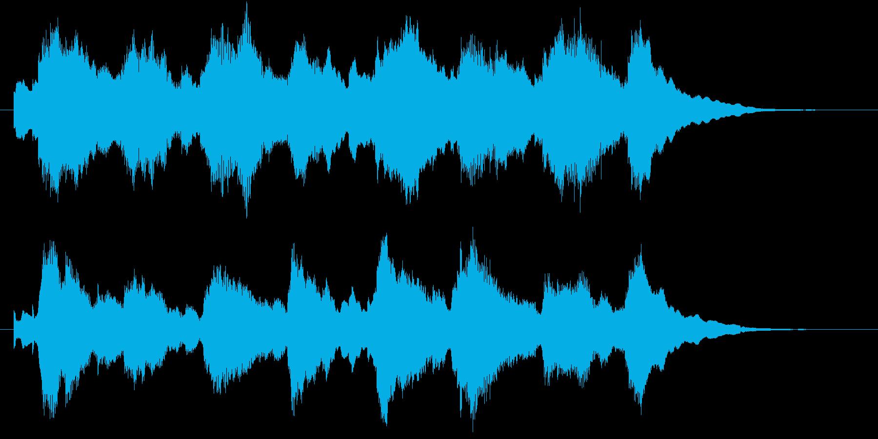 誕生日の再生済みの波形