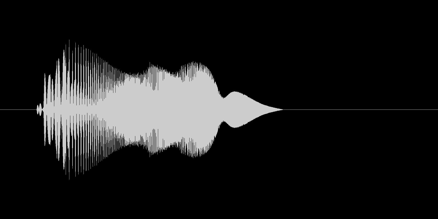 ぴょいっ(ジャンプ、跳ぶ、かわいい)の未再生の波形