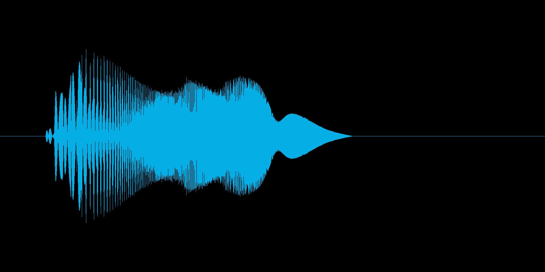 ぴょいっ(ジャンプ、跳ぶ、かわいい)の再生済みの波形