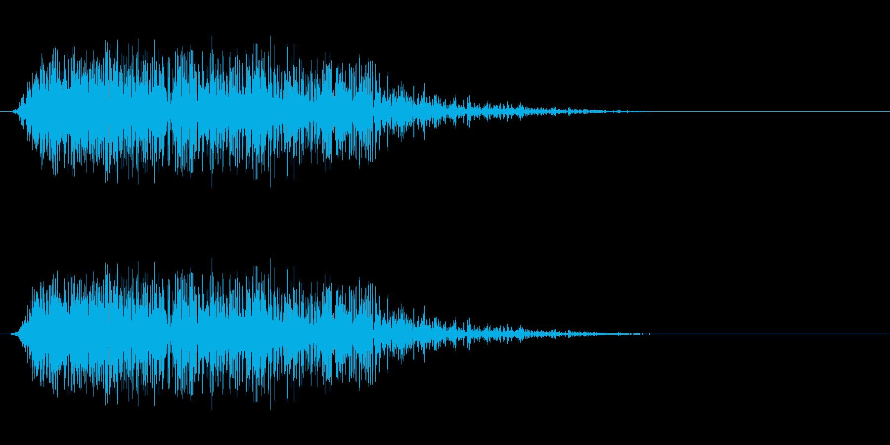 爆発音。ブースト音など。の再生済みの波形