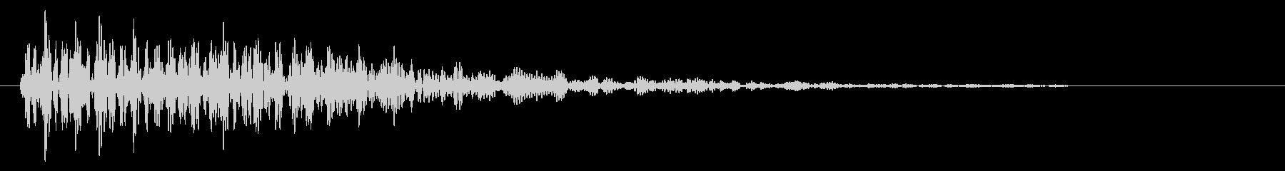 ボオオン(誤動作や誤選択時のNG音)の未再生の波形