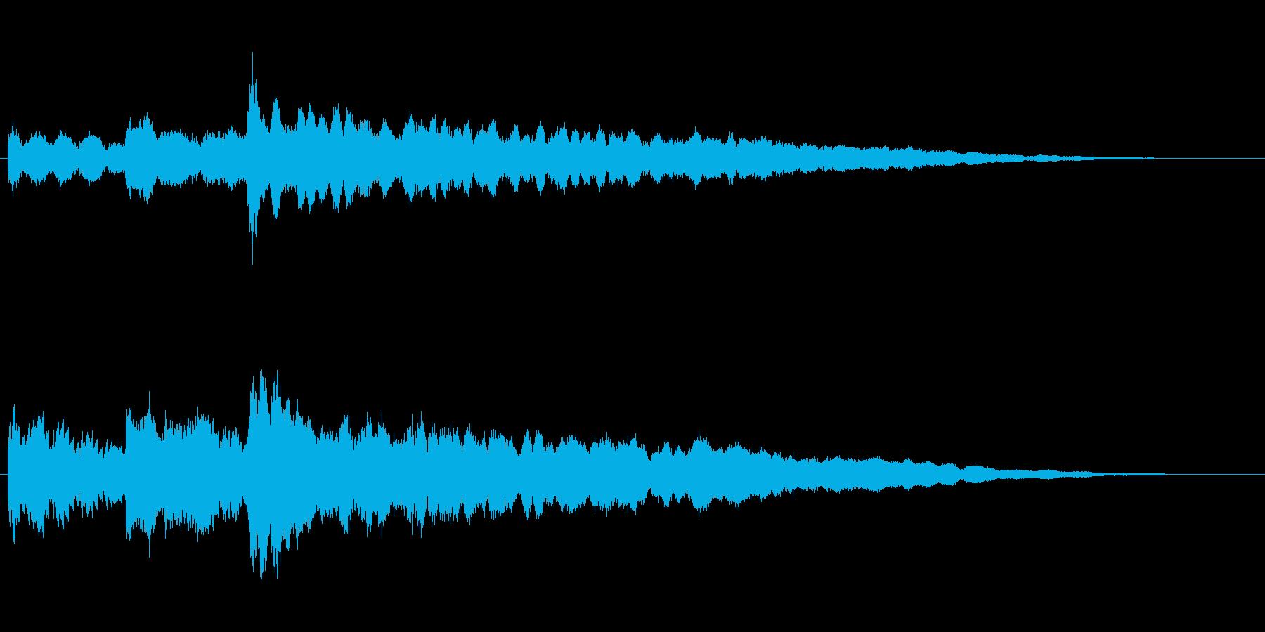 水と氷がテーマのアイキャッチ音の再生済みの波形