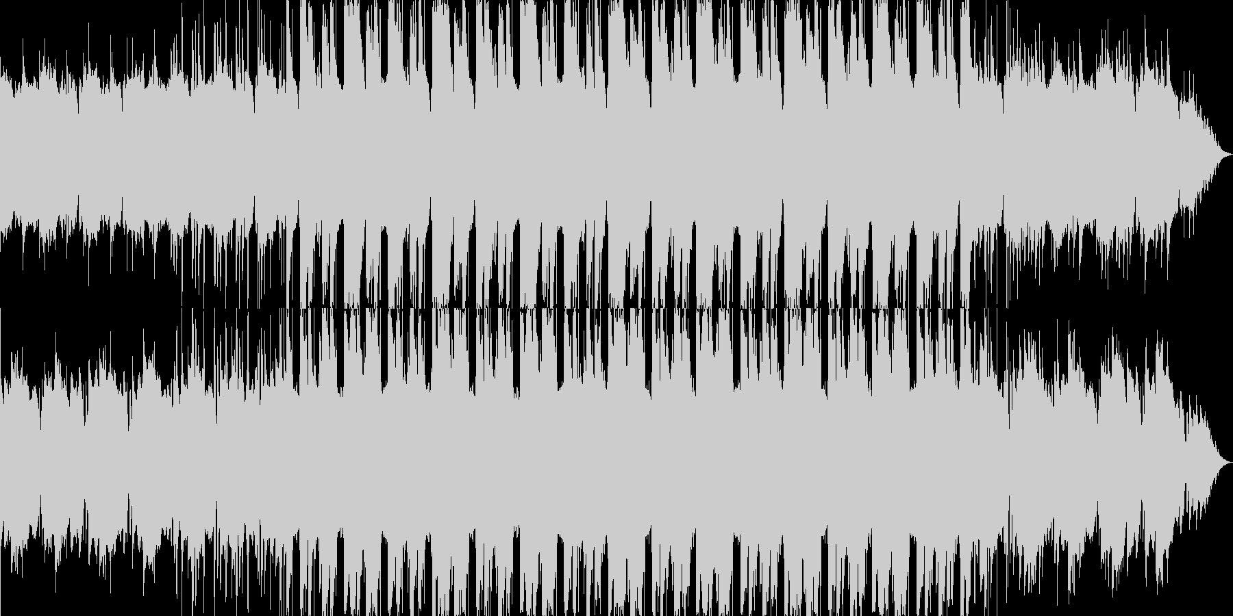 R&B系スロウ バラードの未再生の波形