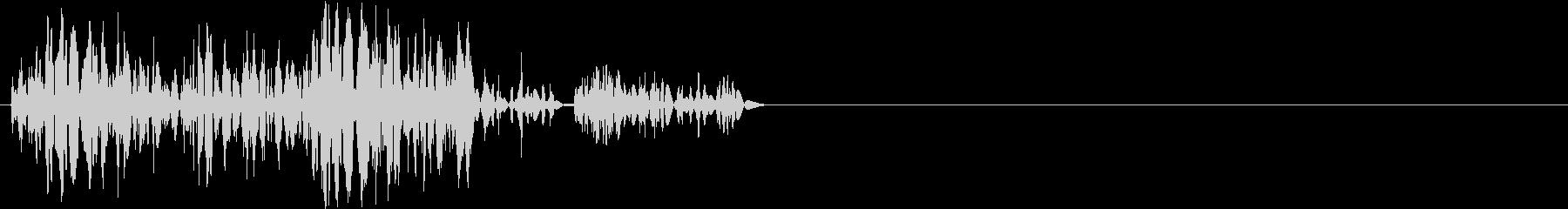 【ガスッ!】ファミコン系 破壊音_01の未再生の波形