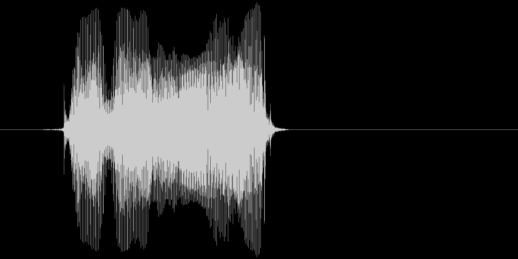 「ただいま」の未再生の波形