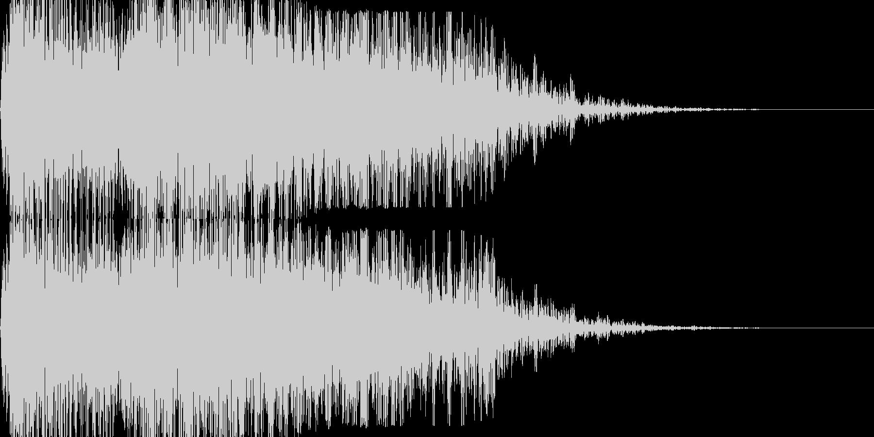 ドカーン(大爆発)のインパクト音の未再生の波形