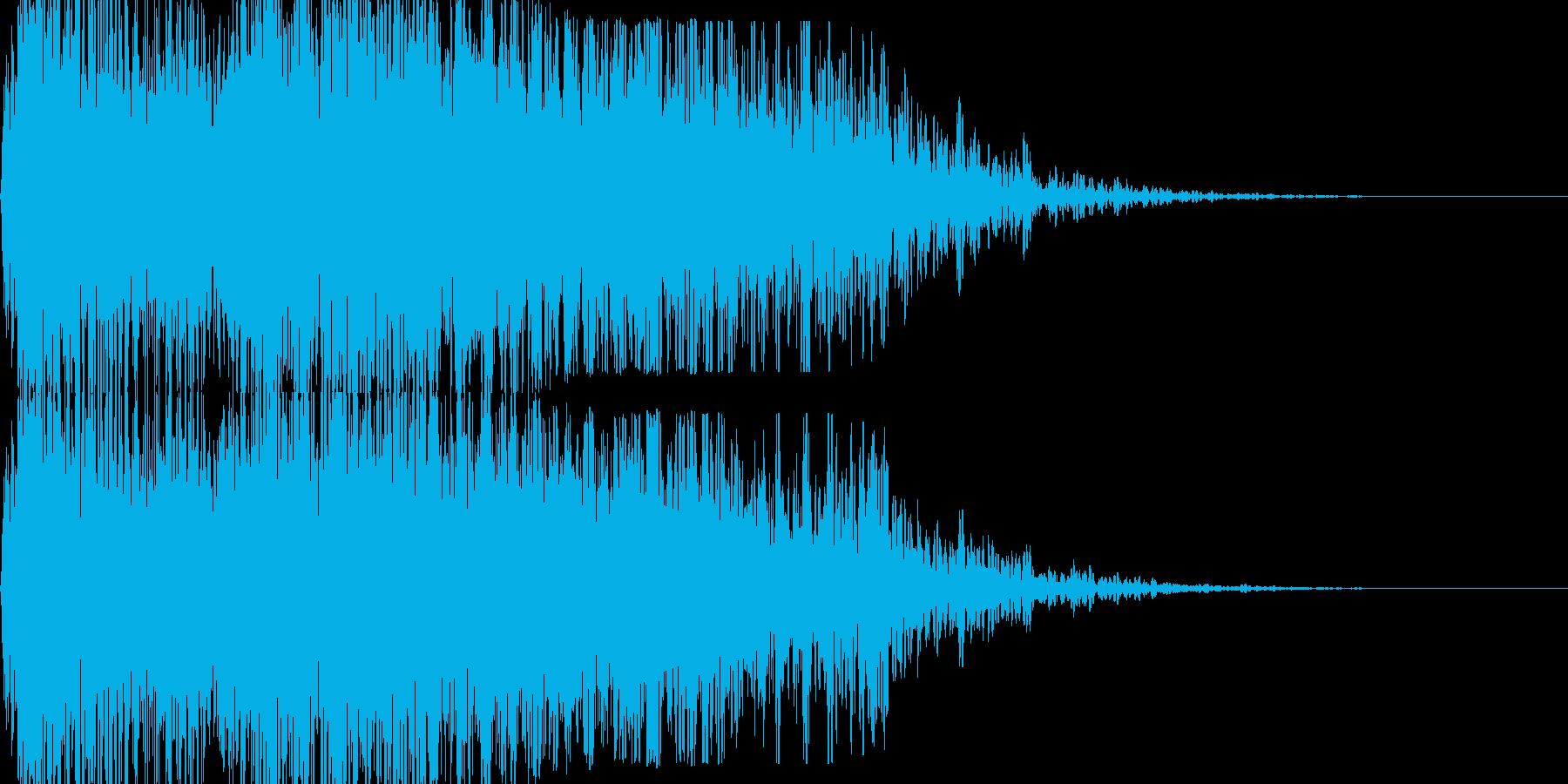 ドカーン(大爆発)のインパクト音の再生済みの波形