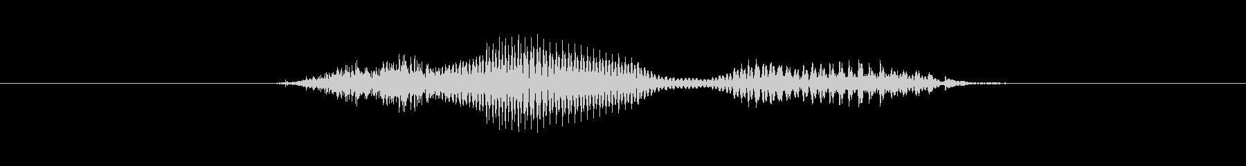 地理の未再生の波形