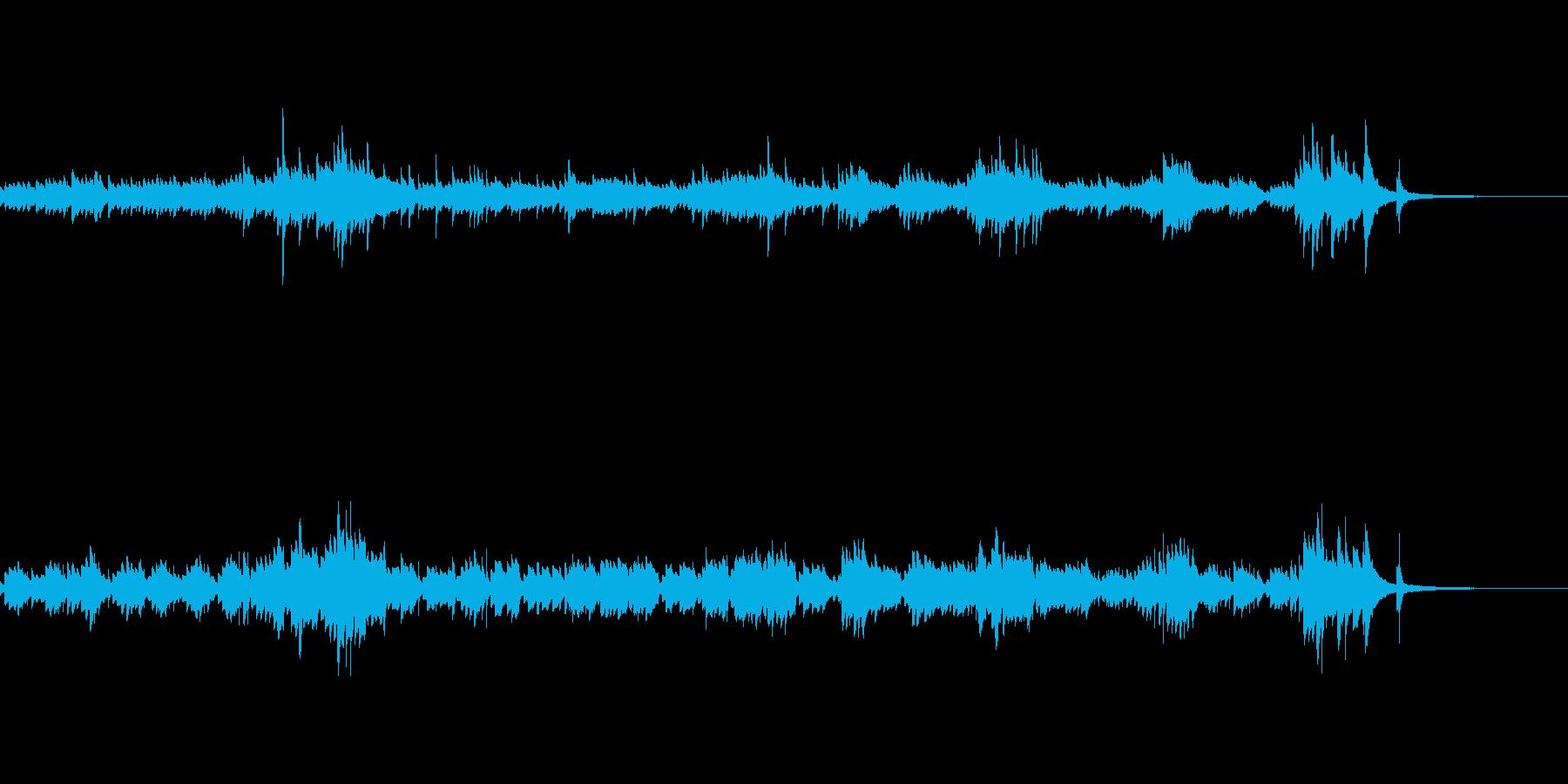 アルペジオの美しいピアノ曲の再生済みの波形