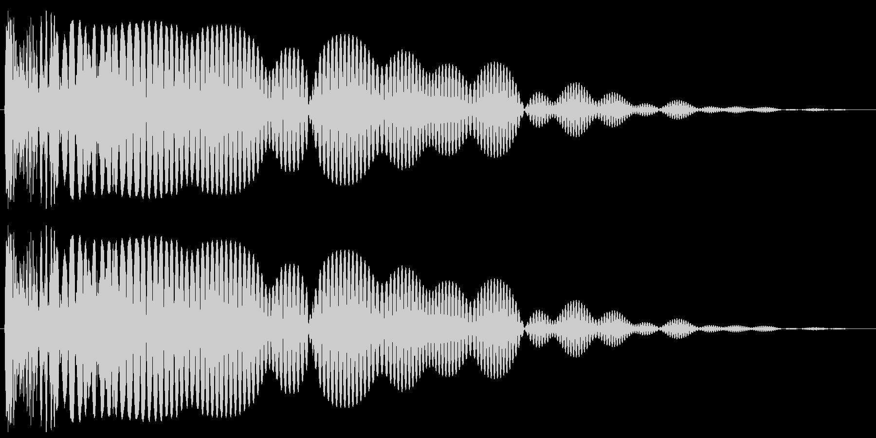 ビヨーン(エレクトロニックな爆発音)の未再生の波形
