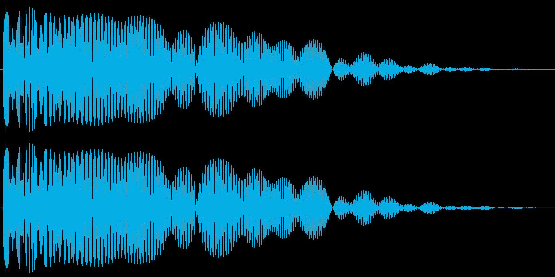 ビヨーン(エレクトロニックな爆発音)の再生済みの波形