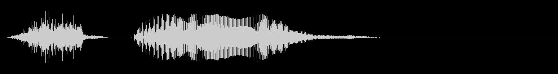 スペインの未再生の波形