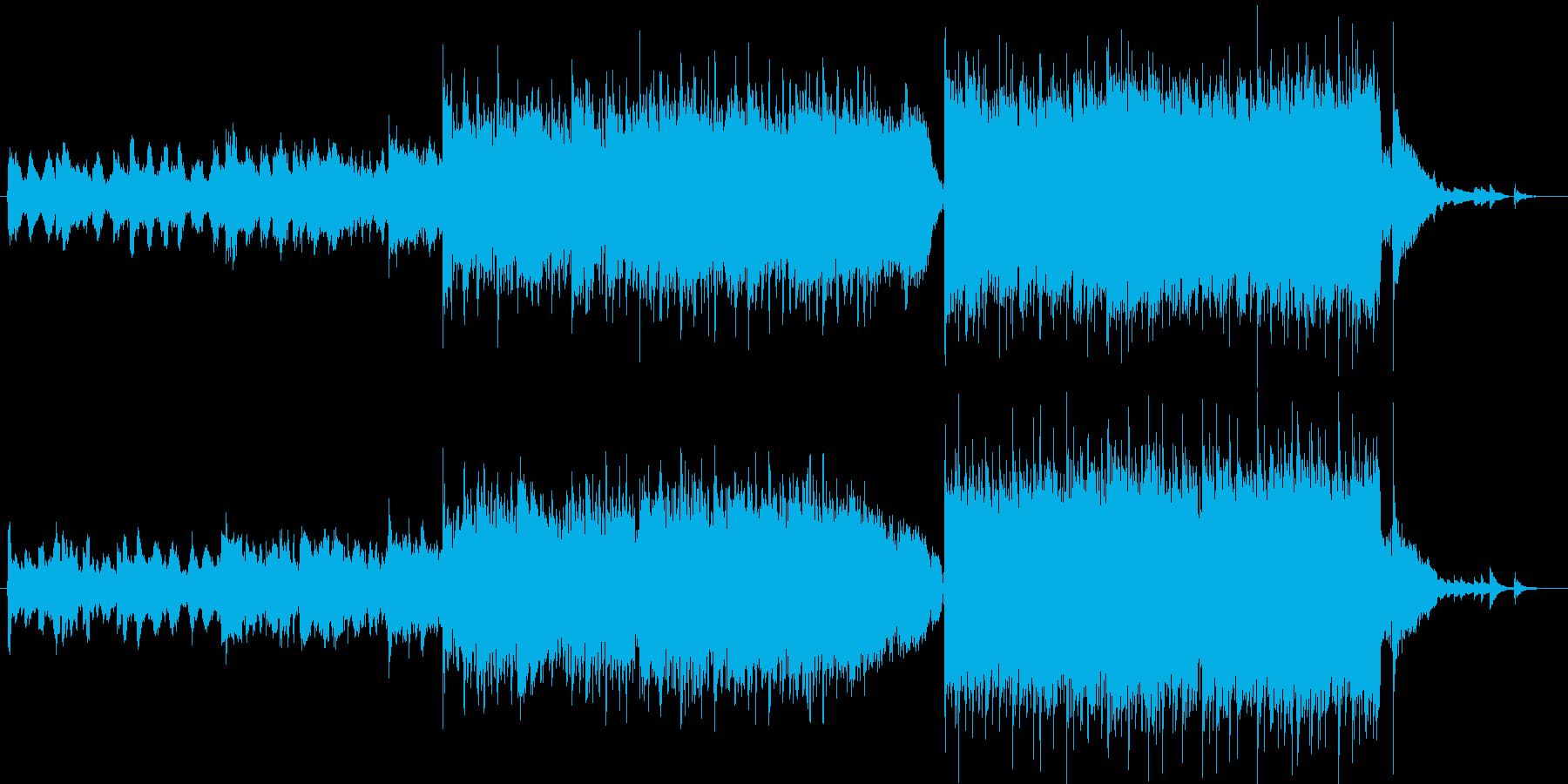 未来的で前向きBGMの再生済みの波形