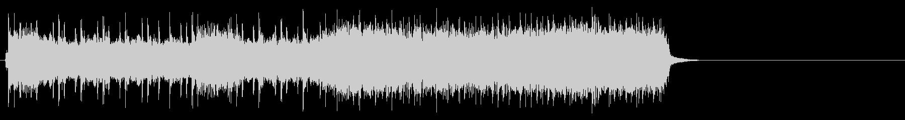 疾走感のあるハードロック(イントロ)の未再生の波形