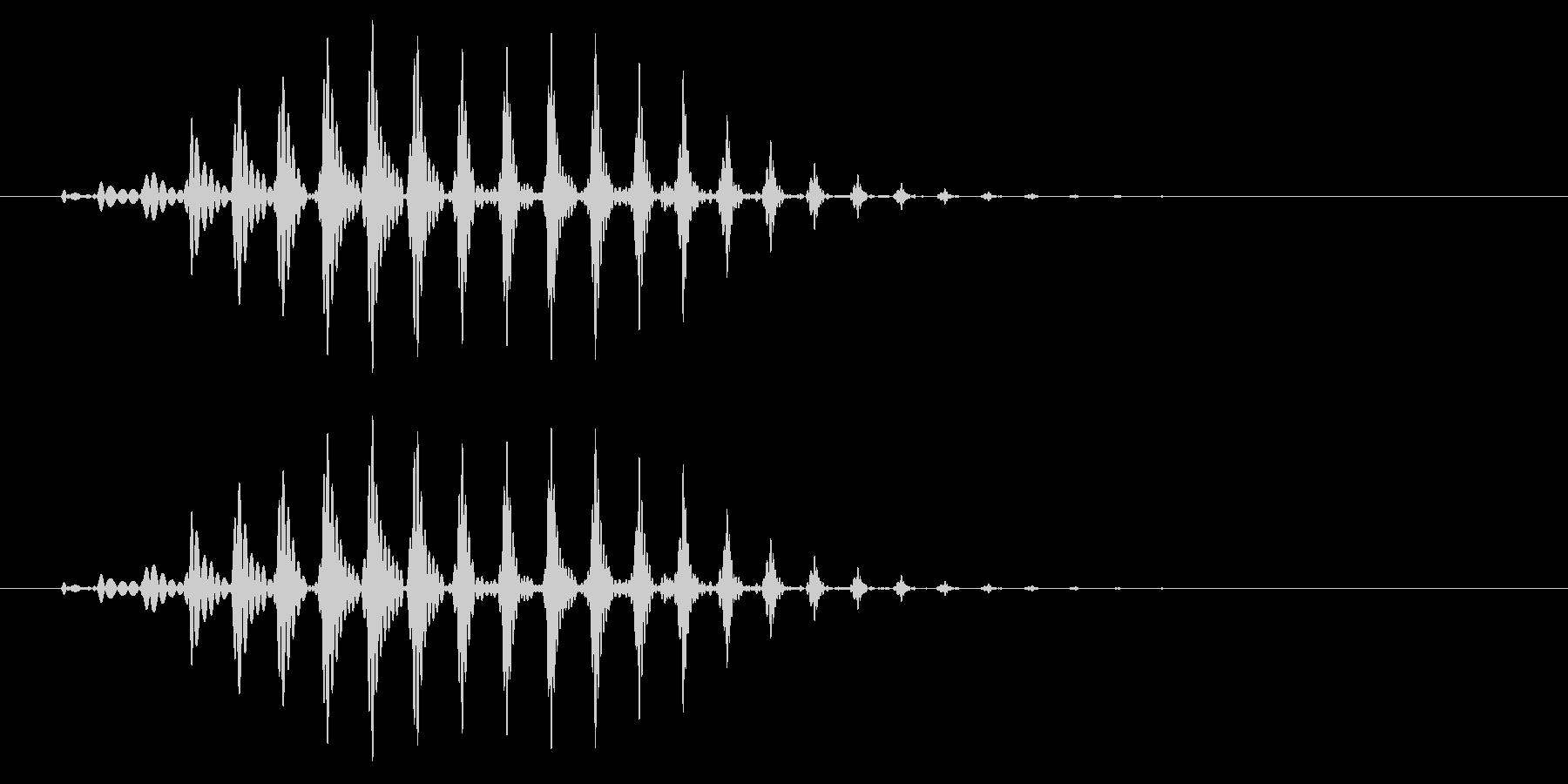 モァッという低い効果音の未再生の波形