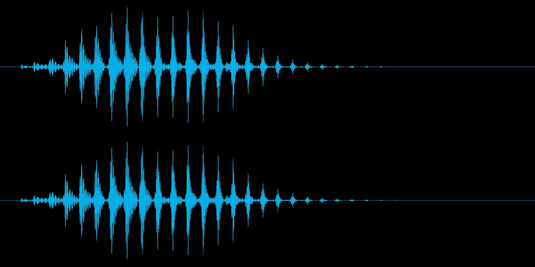 モァッという低い効果音の再生済みの波形