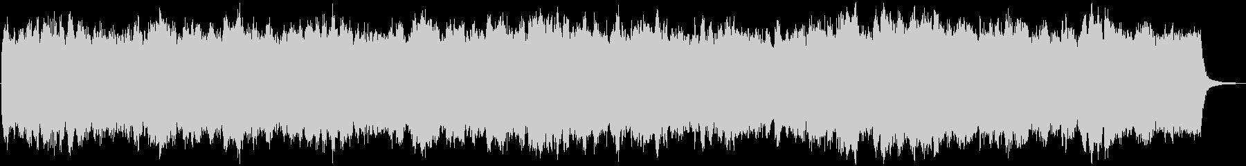 「惑星ソラリス」で有名なバッハオルガン曲の未再生の波形