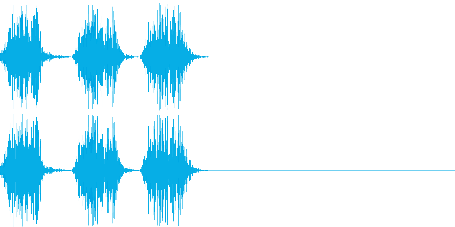 犬が吠える(ワンワンワン)の再生済みの波形