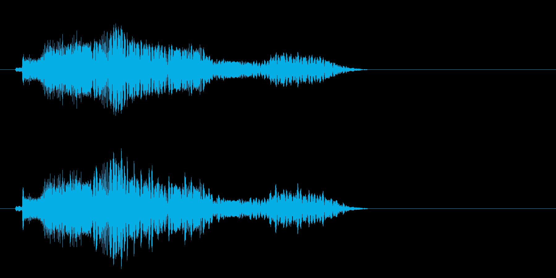 周波数の再生済みの波形
