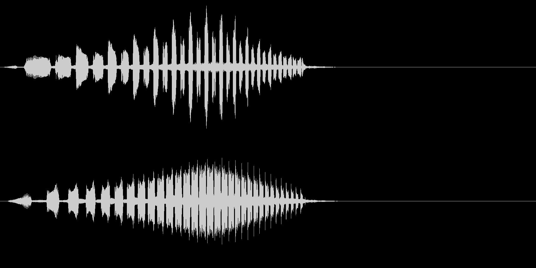 ピッの連音(スタート音)の未再生の波形