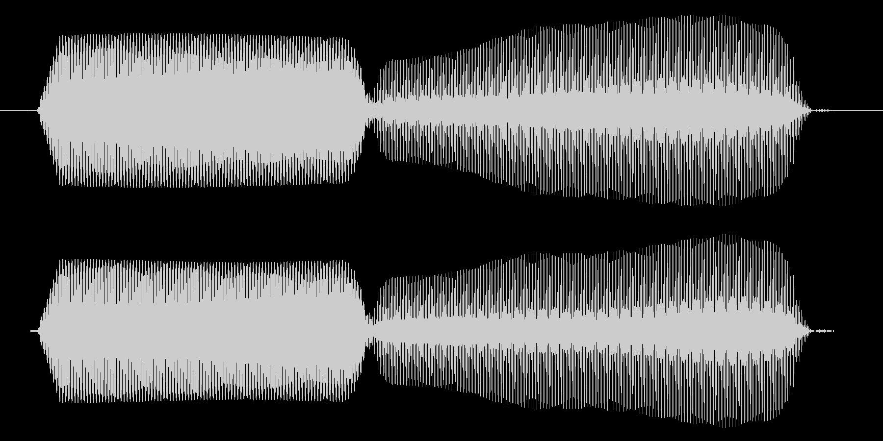 パソコン/決定音/ピコッの未再生の波形