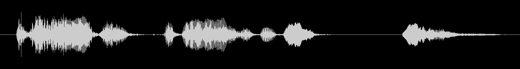 赤ちゃんの自然な笑い声その2の未再生の波形