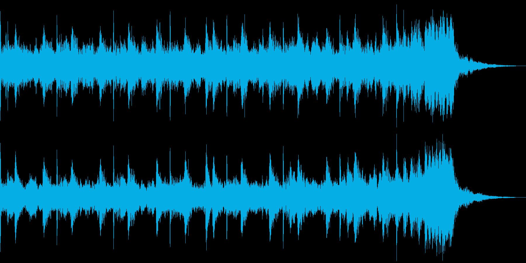 トランスギター,イベント告知、通常verの再生済みの波形