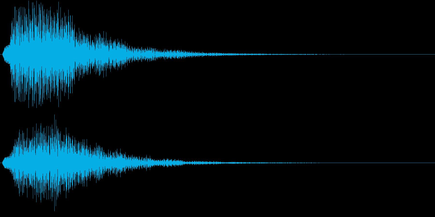 ホローン(サウンドロゴ、決定、ゲーム)の再生済みの波形