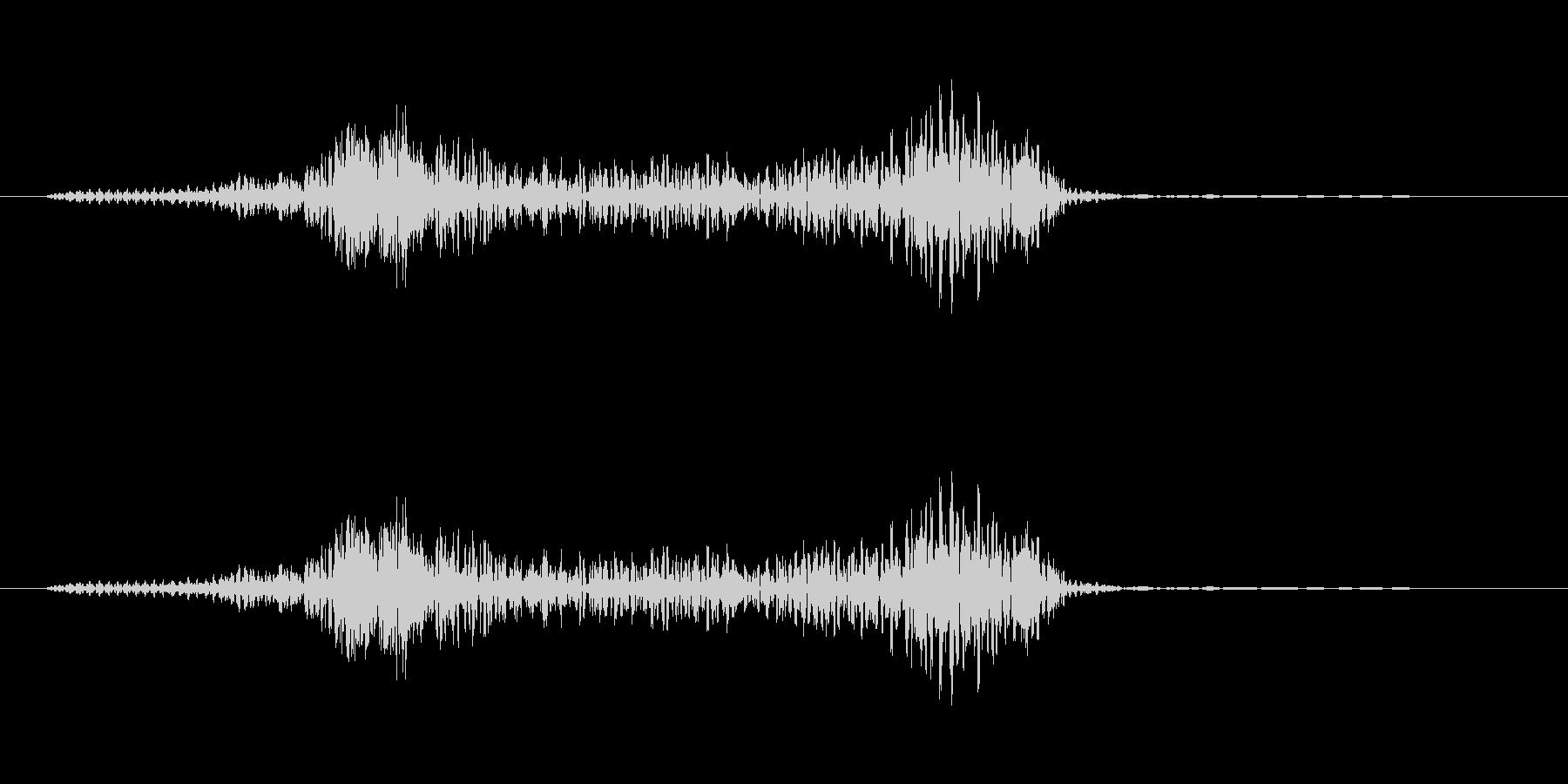 「よーっ」 (歌舞伎風)の未再生の波形
