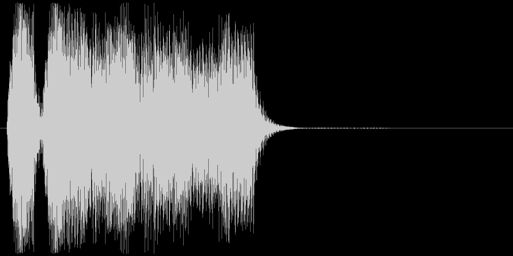 パッパー(クラクション、車)の未再生の波形