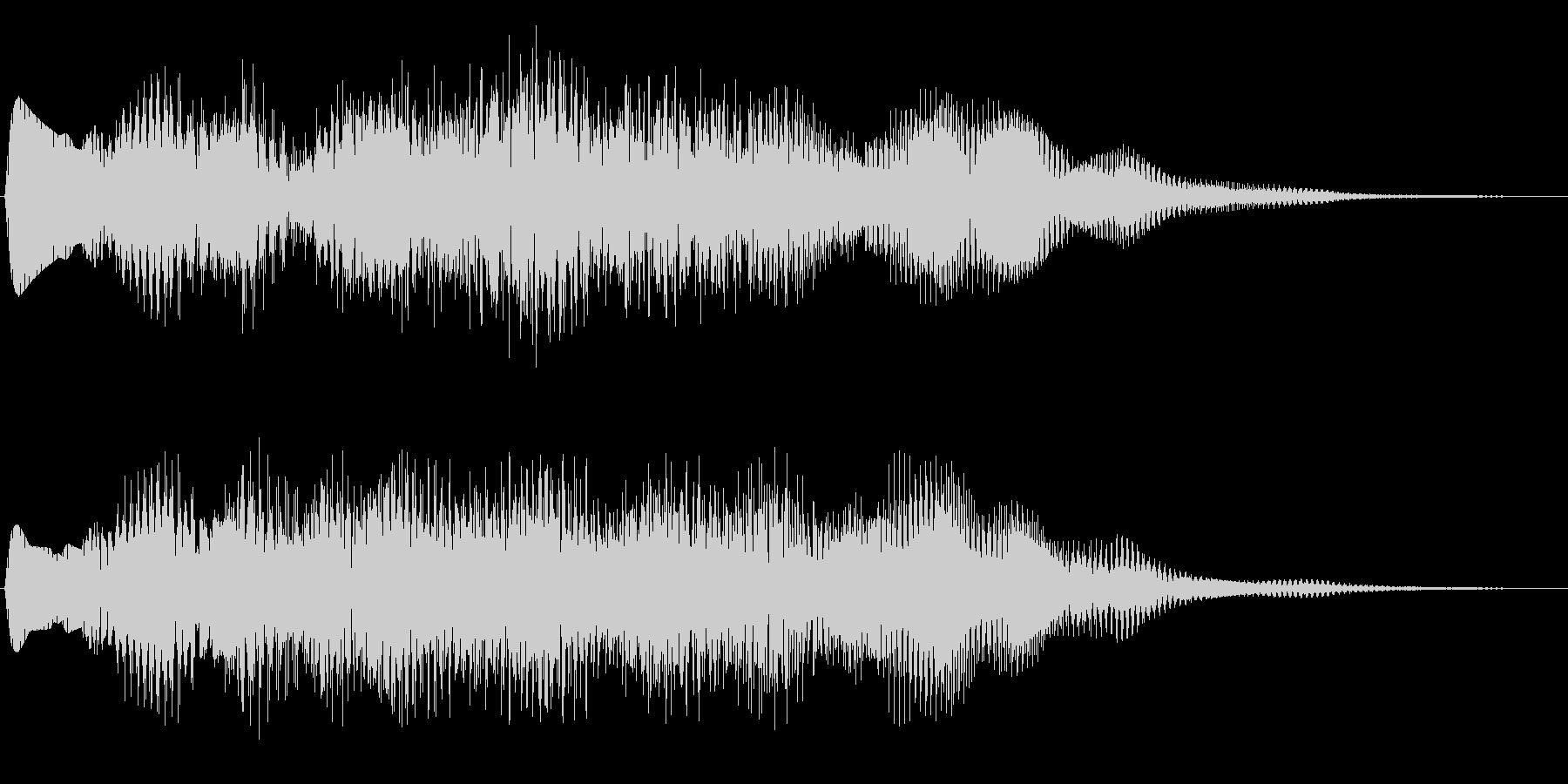 サウンドロゴ(温もり、アジア)の未再生の波形