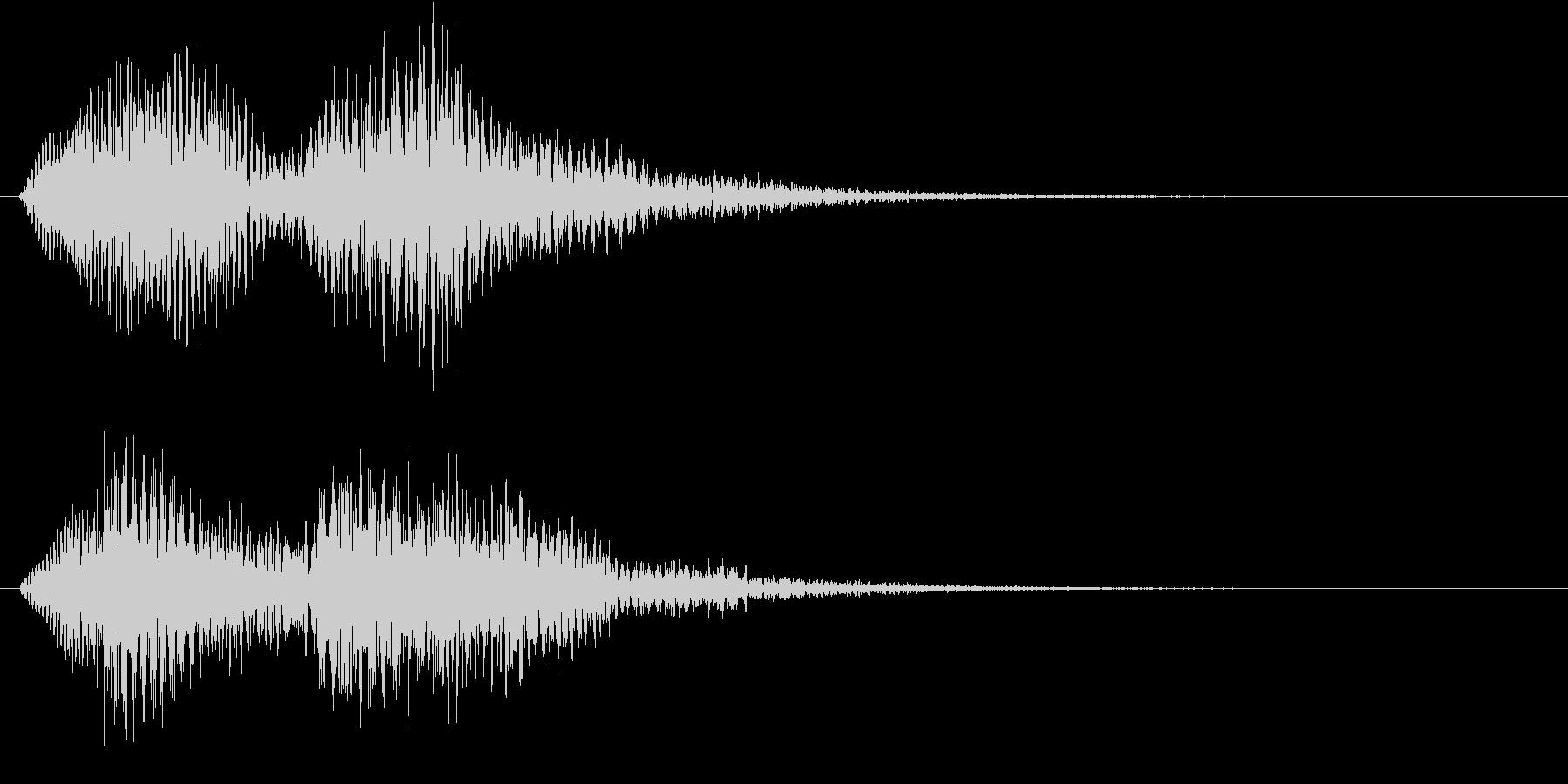フワーン、フワー(サウンドロゴ、ゲーム)の未再生の波形