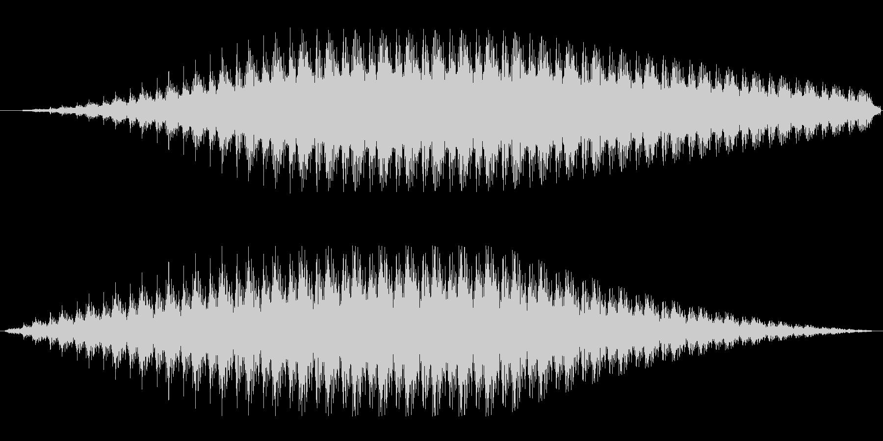 ファンファンファンの未再生の波形