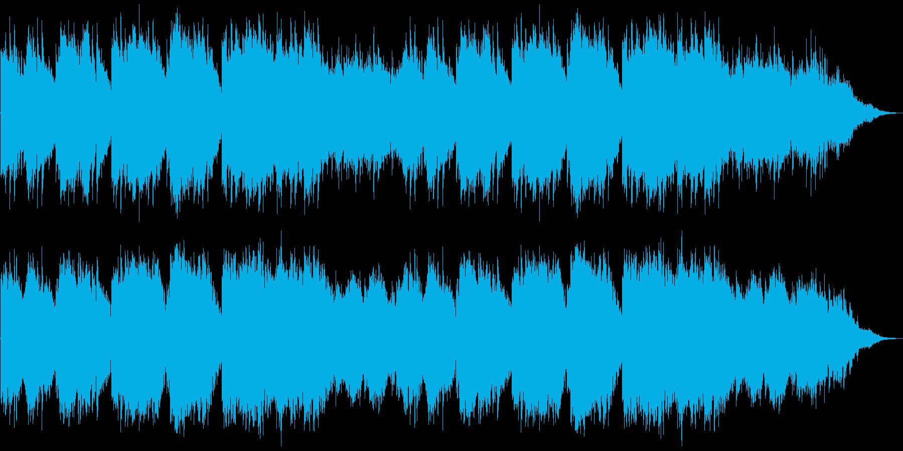 悲しいヴァイオリンの再生済みの波形