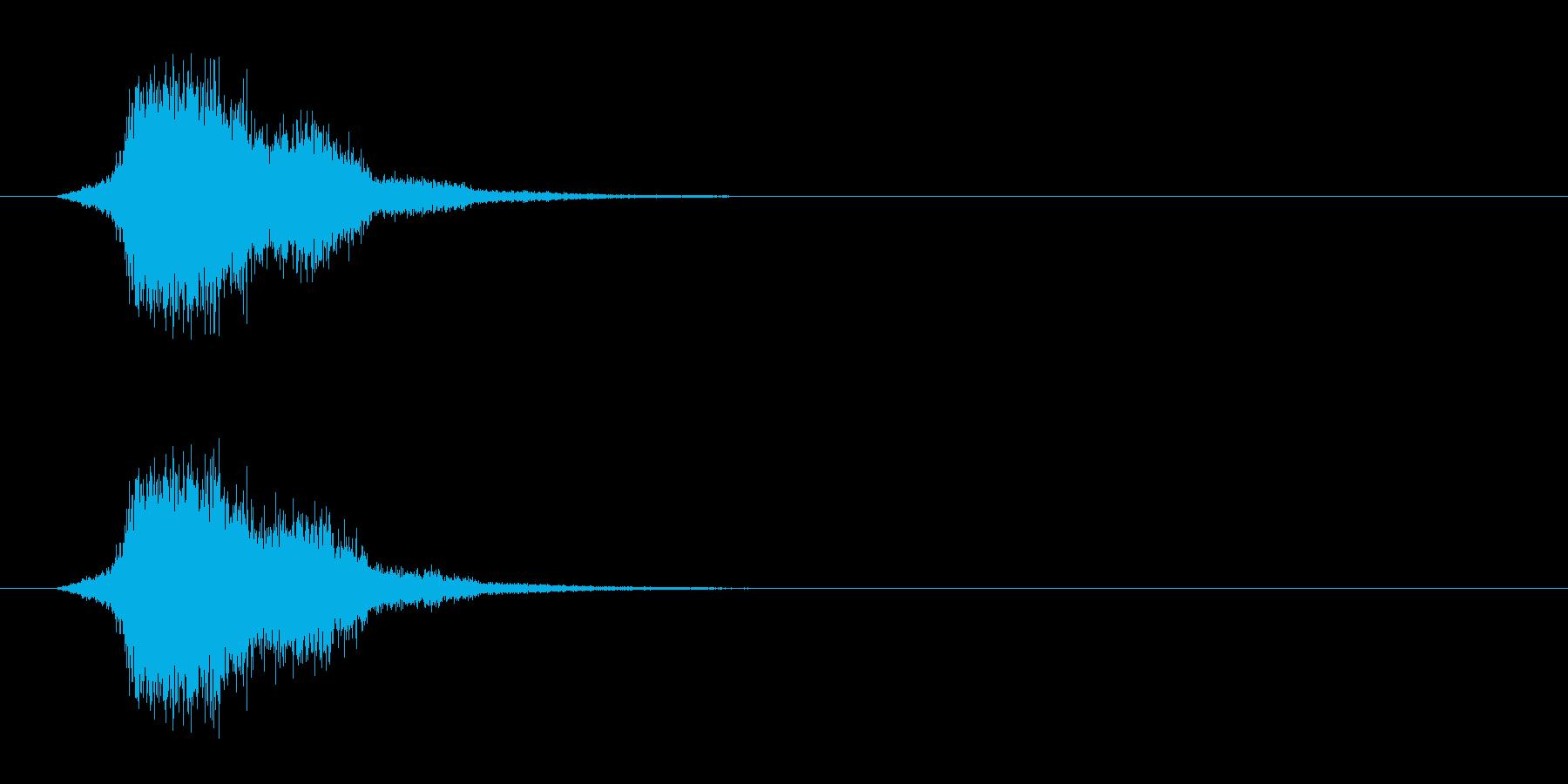 高速消滅_分身の再生済みの波形
