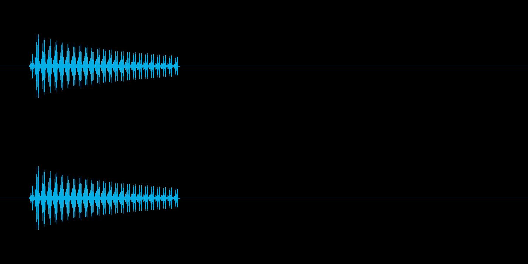 ブー(選択不可音)の再生済みの波形
