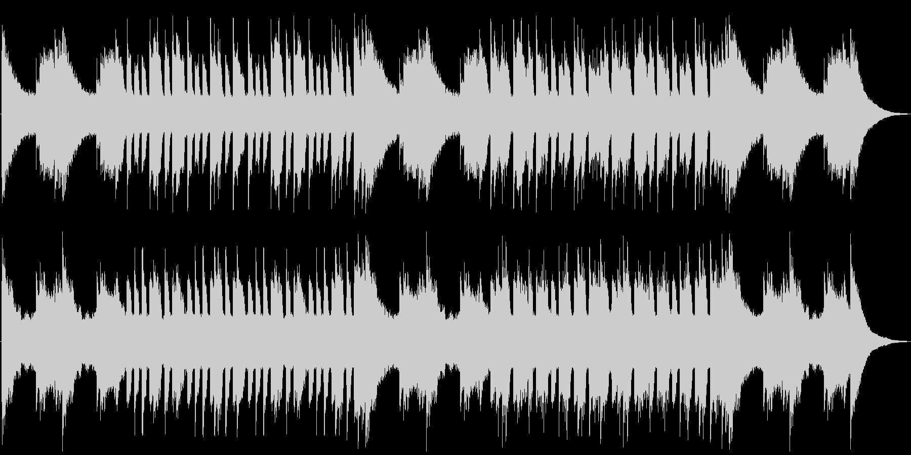 緊張感あるピアノBGMの未再生の波形