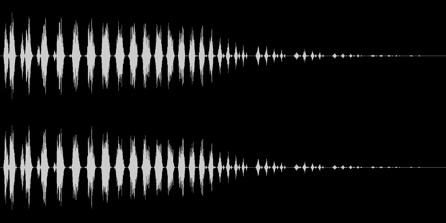 ビチョビチョビチョ(高速で移動する音)の未再生の波形