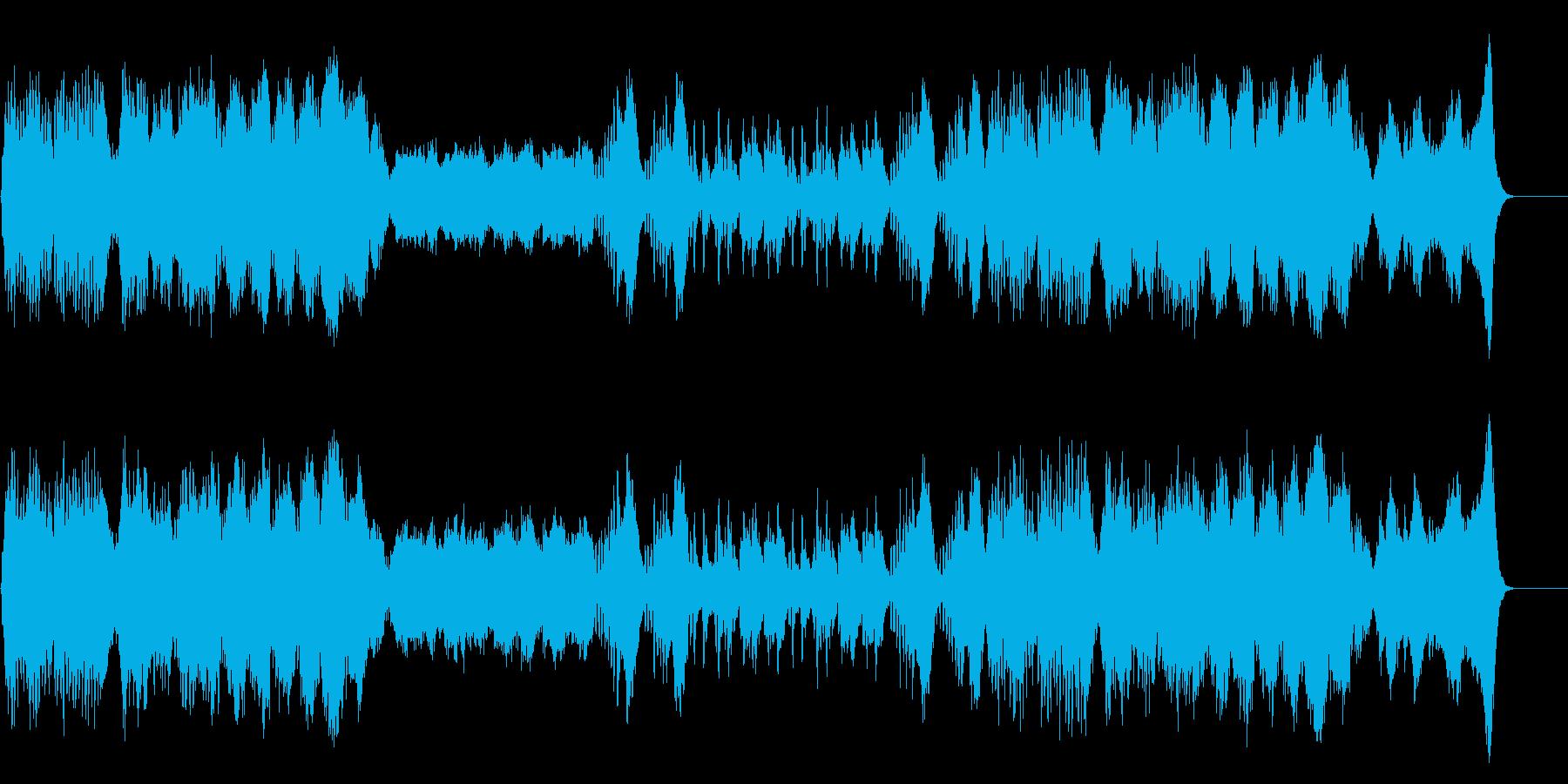 ファンタジックなクラシック/映画の再生済みの波形